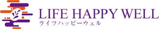 薬品管理、医療コンサルの一般社団法人LifeHappyWell ロゴ